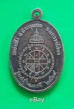 Real LP KOON Coin Wat BANRAI Thai Yantra Buddha Amulet For Lucky Pendant BE. 2519