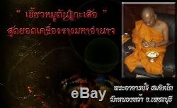 Real Wild Pig Tooth Carved Tiger Fang LP Ji Wat Nong Wa Thai Buddha Amulet Charm