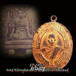 Rian LP CHUI Thai Amulet Thailand Buddha Lucky Wealth Money Pendant B. E. 2465