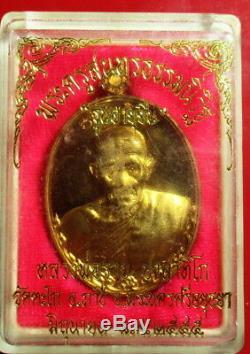 Rian LP Ruay Roon' Ayu Yuen Phoem Barami'. Very popular. Thai Buddha Amulet