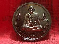Rien Deva Hanuman Magic LP Lam Wat Samakkhi Tham Thai Amulet Buddha Coin