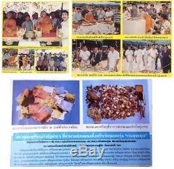 Roum-Buddha-Khun LP Liw+LP Koon Together consecrate Pim Wong Deon Thai Amulet