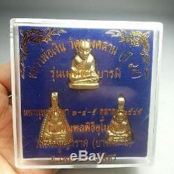 Set Phra LP NGERN Temple 9 Guru monk Jubilee Thai Buddha Amulet Wealth B. E2545