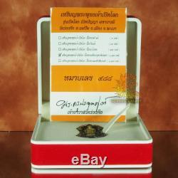 Set of Thai Amulet Buddha PangPerdLok Bronze Brass Nawa + Silver Case W. RongKheu
