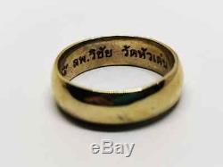 Size 10 Amulet Real Ring LP Wichai Wat Hua Den Thai Buddha Amulet Talisman