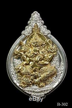 Solid Silver & Gold 24k coin Ganesh God Shiva Buddha Hindu Thai amulet Rare