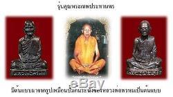 Thai Amulet Buddha Lp Koon Wat Banrai Khun Phra Thep Prathanphorn Be. 2536 Rich