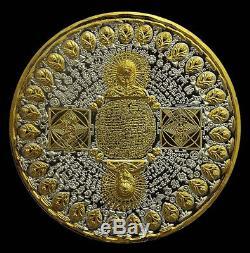 THAI BUDDHA AMULET ALIEN UFO Thousand Faces Coin 2TONE TALISMAN BUDDHIST LIMITED