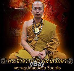 Takrud Earn Money (3rd Batch) Phra Arjarn O, Thai Buddha Amulet Magic Luck Rich