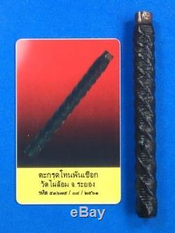 Takrut Tone Blessed By Lp Tim Wat Pai-lom Thai Buddha Amulet Talisman Charm