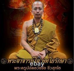 Talisman Amulet Holy Medicine Mercury Thai Arjan O Body Health illness Buddha