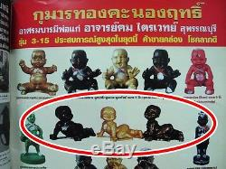 Thai Amulet Buddha Brown Kuman Thong Crawl Figure Charm Talisman BE2553 (2010)