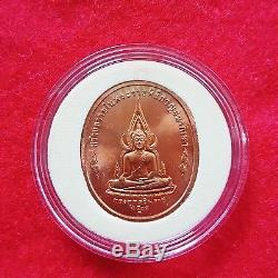 Thai Amulet Buddha Copper Coins Set Phra Benjapakee 1997, Behind King Rama 9 Rare