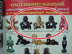 Thai Amulet Buddha Gold Kuman Thong Samsahai Figure Charm Talisman BE2553 (2010)