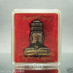 Thai Amulet Buddha KRING PIDTA PangPaKan Samrit Wat Putthaisawan 44 mm high