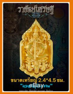 Thai Amulet Buddha King Thaovetsuwan Setthi Power Fortune Gold Color By Lp Ken