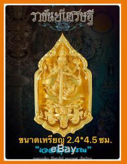 Thai Amulet Buddha King Thaovetsuwan Setthi Power Fortune Gold Color By Lp Ken