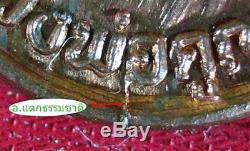 Thai Amulet Buddha Lp Koon Wat Ban Rai Rub Sadej Silver Gold Case Or Tak Tor Tak