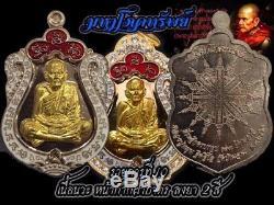 Thai Amulet Buddha Lp Moon Wat Banjan Mahapokasub Be2560 Nawaloha Enamel No70