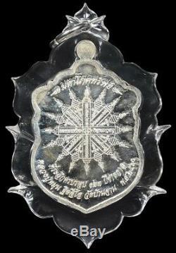 Thai Amulet Buddha Lp Moon Wat Banjan Mahapokasub Be2560 Silver Enamel No. 44