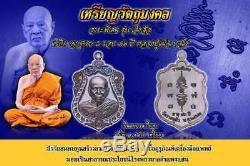 Thai Amulet Buddha Lp Paew Wat Rang Man Series Jao Sua Sae Yid Nawa Loha Enamel