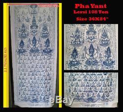 Thai Amulet Buddha Phayant Phra Lersi 108 Ton Year 2558 By LP NONG Size 36X83