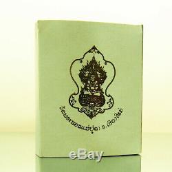 Thai Amulet Buddha Phra Nak Prok 7 Head Naga Real Silver 42mm Wat PhraPan BE2561