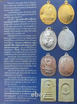 Thai Amulet Buddha Rien Suerpen Lp Sud Wat Kalong Be. 2521 Very Beautiful Rare