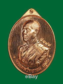Thai Amulet Buddha Set Of 2 Coins Lp Koon Watbanrai Magnate (jao Sua) Copper