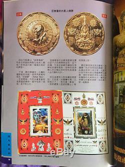 Thai Amulet Emerald Buddha coin Ajarn Mom bring prestige and good luck wealth