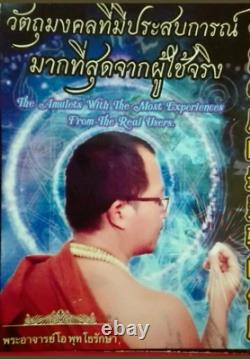 Thai Amulet Mercury Eat Gold Magic Arjan O Power Danger Wealthy Health Buddha