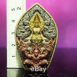 Thai Amulet Pendant Buddha Patihan PerdLok Open World No. 99 Wat Wimuttidham