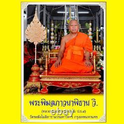 Thai Amulet Pendant Phra Buddha Phavana Viriya Baramee Real Silver Wat Rakang