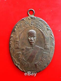Thai Amulet Thailand Buddha Lucky Wealth Money Pendant Rian LP CHUI B. E. 2465
