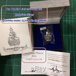 Thai Amulet The Magical Buddha Rare Pra Putthasirichaimongkol Kuba Panyachai