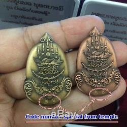Thai Amulet The Magical Buddha Rare Special Code Pra Yod Khun Pol Phutthabaramee