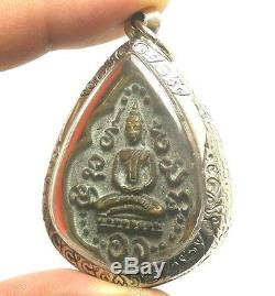 Thai Antique Buddha Amulet Pendant 1916 Lp Kaew Ooj Coin Strong Life Protection