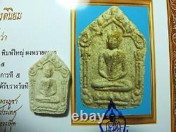 Thai Buddha Amulet Genuine Antique Old Rare Phra Khun Pean Lp Tim Be 2515