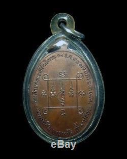 Thai Buddha Amulet LP Sim Wat ThamPhaBplawng ChiangMai BE 2517 pendant casing