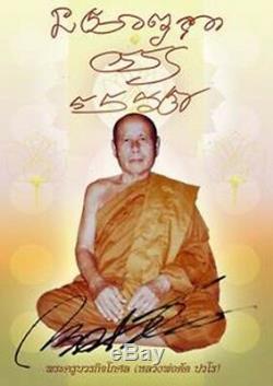 Thai Buddha Amulet TAKRUT LP TUD 1st Batch Charm Luck Protection Thailand Rare