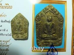 Thai Buddha Amulet Very Rare Phra Khun Pean Lp Tim Be 2515