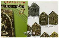 Thai Buddha Amulet Very Rare Phra Khun Pean Lp Tim Be 2515 Old Rare