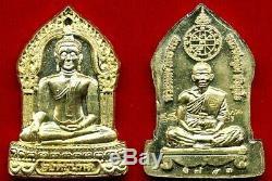 Thai Buddha Amulets- Luangpor Koon- Buddha PhraYodkhunpon