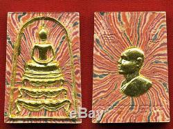 Thai Buddha Amulets- Luangpor Pae- PhraSomdej Laipised Pidthong