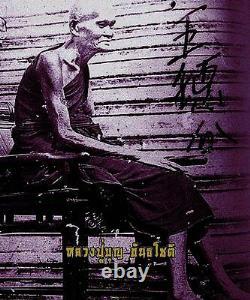 Thai Buddha Power Protection Evil, Devil Bia Kae Amulet Talisman Lp Boon BE. 2467