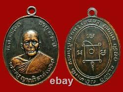 Thai Buddha Rian Old Lp Daeng Wat Khobandaiit B. E. 2503