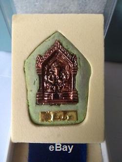Thai buddha amulet/Phra Khun Paen serial number 10
