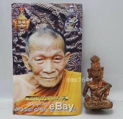 Thai buddha talisman antique Poh Phu Sua of LP Kalong Wat KHAO LAM at Thailand