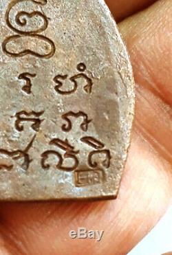 Thailand Amulet JAOWSUA Wat Klang Bang Kaew Thai Buddha Lucky Money BE. 2535