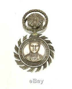 Vintage Silver King Chulalongkorn Amulet Buddha Medal Thai Rama V Birthday Siam